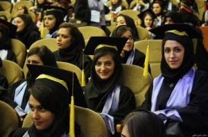 جشن دانش آموختگی دانشگاه شهید بهشتی 14شهریور1395 (43)