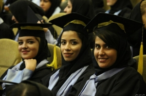 جشن دانش آموختگی دانشگاه شهید بهشتی 14شهریور1395 (46)