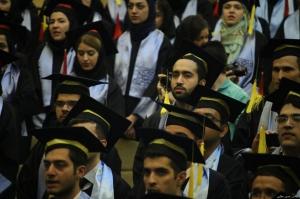 جشن دانش آموختگی دانشگاه شهید بهشتی 14شهریور1395 (51)