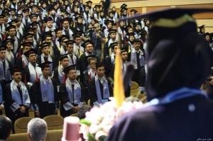 جشن دانش آموختگی دانشگاه شهید بهشتی 14شهریور1395 (53)