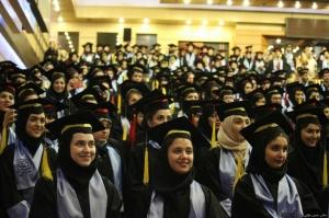 جشن دانش آموختگی دانشگاه شهید بهشتی 14شهریور1395 (54)