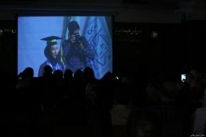 جشن دانش آموختگی دانشگاه شهید بهشتی 14شهریور1395 (56)