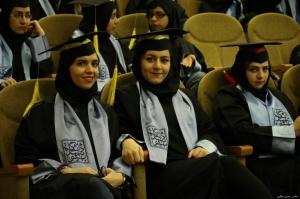 جشن دانش آموختگی دانشگاه شهید بهشتی 14شهریور1395 (67)