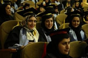 جشن دانش آموختگی دانشگاه شهید بهشتی 14شهریور1395 (68)