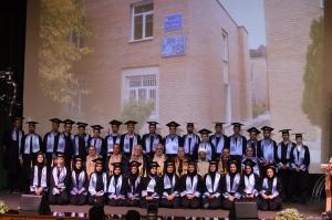 جشن دانش آموختگی دانشگاه شهید بهشتی 14شهریور1395 (71)