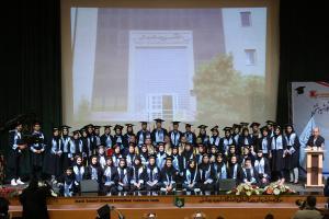 جشن فارغ التحصیلی دانشگاه شهیدبهشتی20.6.1396 (45)