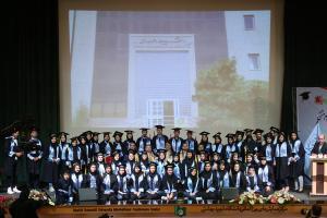 جشن فارغ التحصیلی دانشگاه شهیدبهشتی20.6.1396 (46)