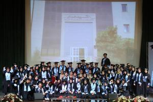 جشن فارغ التحصیلی دانشگاه شهیدبهشتی20.6.1396 (55)