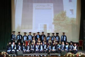 جشن فارغ التحصیلی دانشگاه شهیدبهشتی20.6.1396 (58)