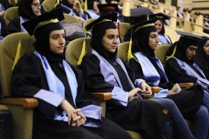 جشن فارغ التحصیلی دانشگاه شهیدبهشتی تالار19.6.1396 (10)