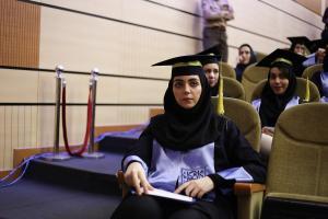 جشن فارغ التحصیلی دانشگاه شهیدبهشتی تالار19.6.1396 (17)