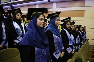 جشن فارغ التحصیلی دانشگاه شهیدبهشتی تالار19.6.1396 (7)