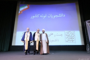 جشن فارغ التحصیلی دانشگاه شهید بهشتی 14 شهریور1395 (27)
