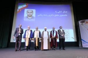 جشن فارغ التحصیلی دانشگاه شهید بهشتی 14 شهریور1395 (28)