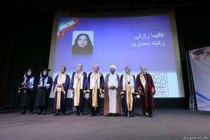 جشن فارغ التحصیلی دانشگاه شهید بهشتی 14 شهریور1395 (29)