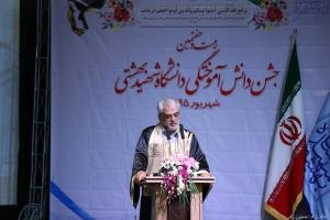 جشن فارغ التحصیلی دانشگاه شهید بهشتی 14 شهریور1395 (5)
