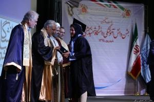 جشن فارغ التحصیلی دانشگاه شهید بهشتی 14 شهریور1395 (6)