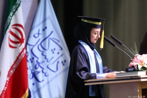 جشن فارغ التحصیلی دانشگاه شهید بهشتی 14 شهریور1395 (8)